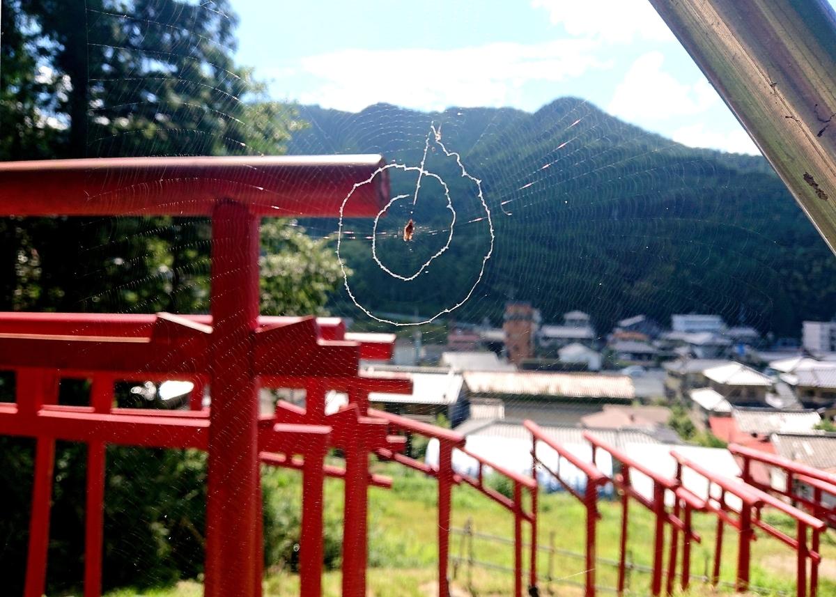 f:id:Kaimotu_Hatuji:20211005140303j:plain