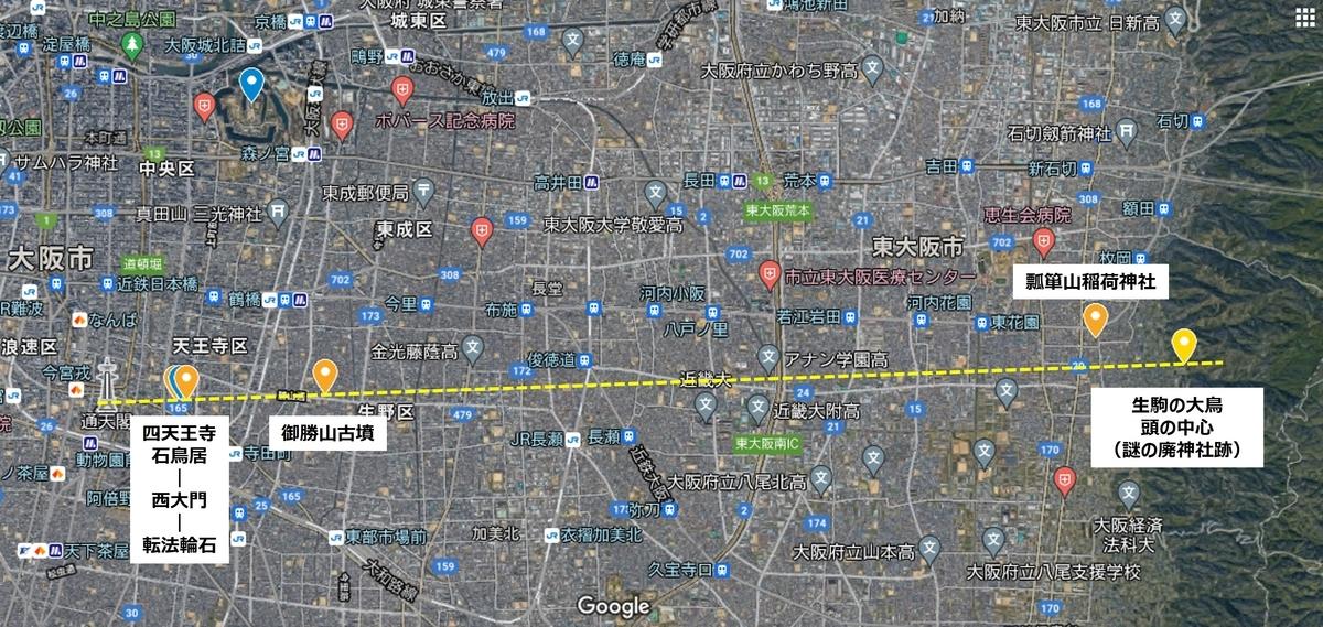 f:id:Kaimotu_Hatuji:20211008125459j:plain