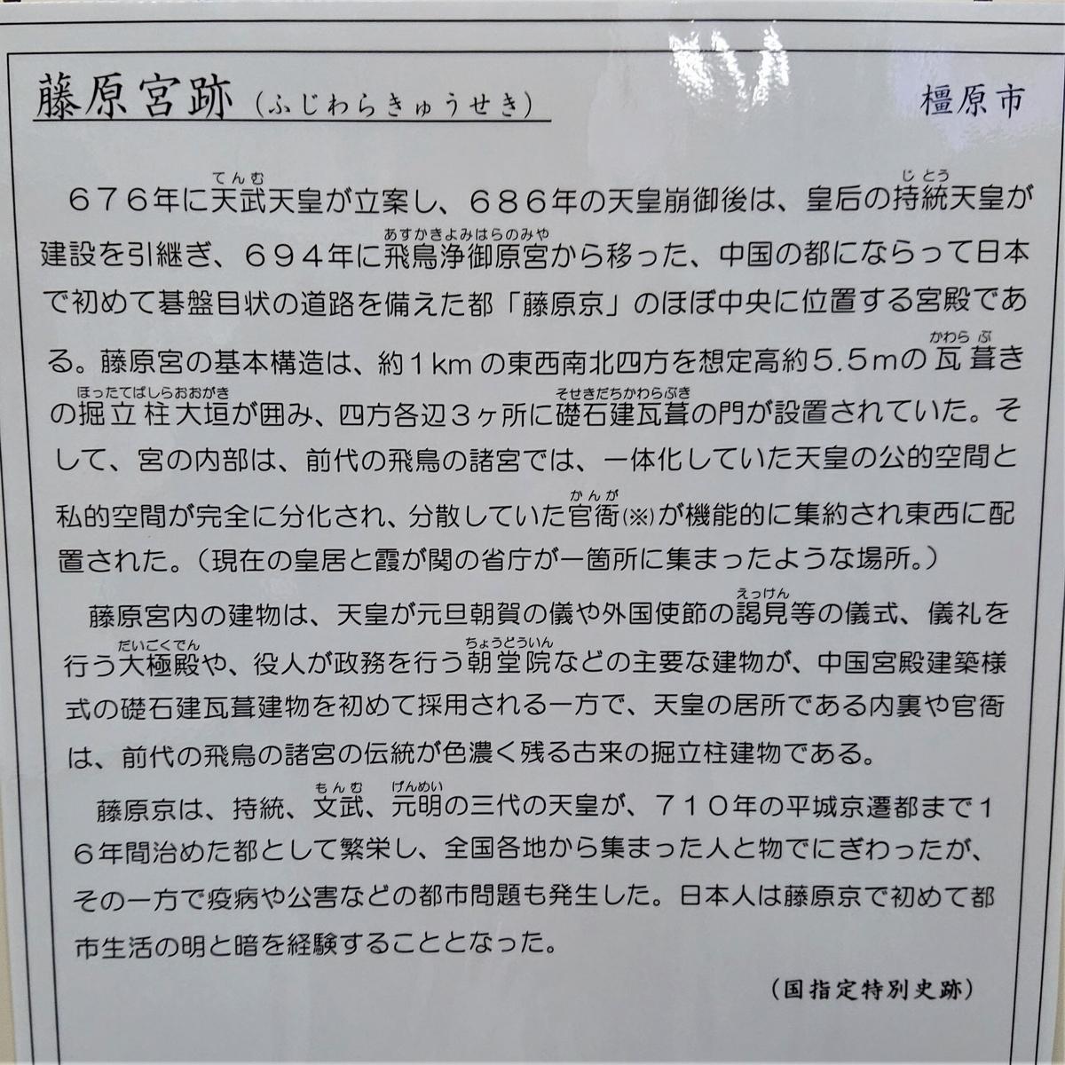 f:id:Kaimotu_Hatuji:20211011150642j:plain