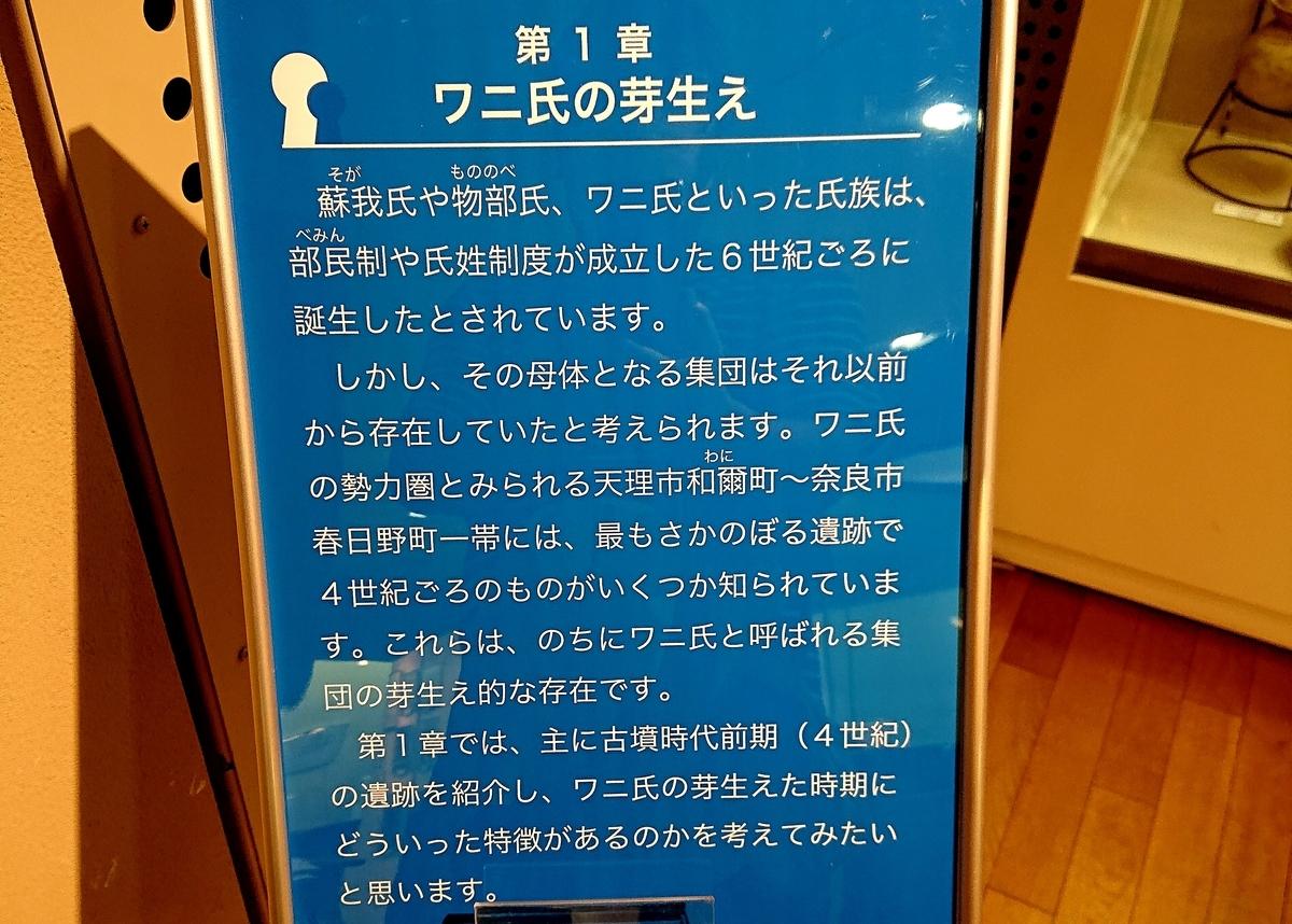 f:id:Kaimotu_Hatuji:20211012135735j:plain