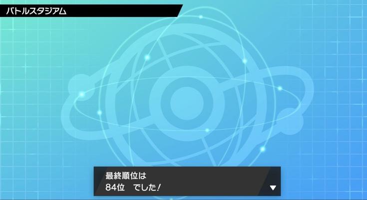 f:id:Kairyuuronjya:20200206181842j:plain