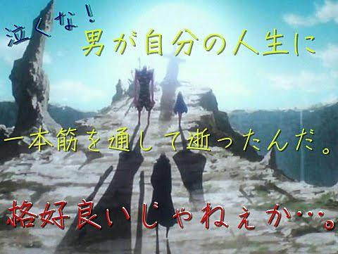 f:id:Kaito1456r:20210211013124j:plain