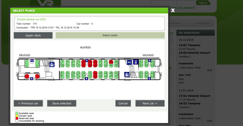 車内の見取り図から座席を選べる