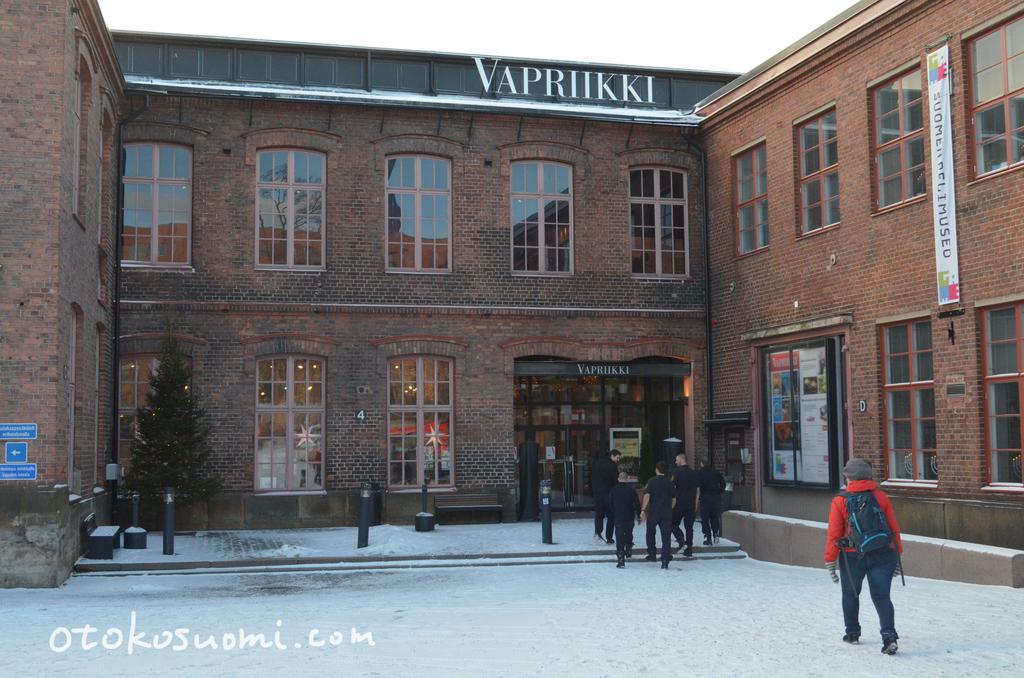 ヴァプリーッキ博物館