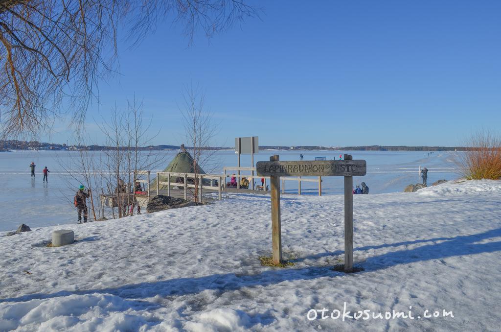 ラピンニエミ(Lapinniemi)というエリアの桟橋付近