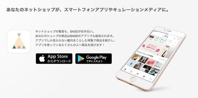f:id:Kamaitati:20170629000121j:plain