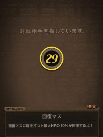 f:id:Kamaitati:20170825005706j:plain