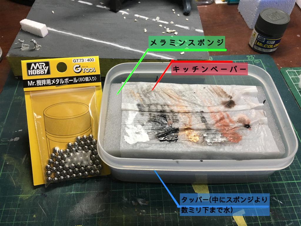 f:id:Kamasoku:20180110215418p:image