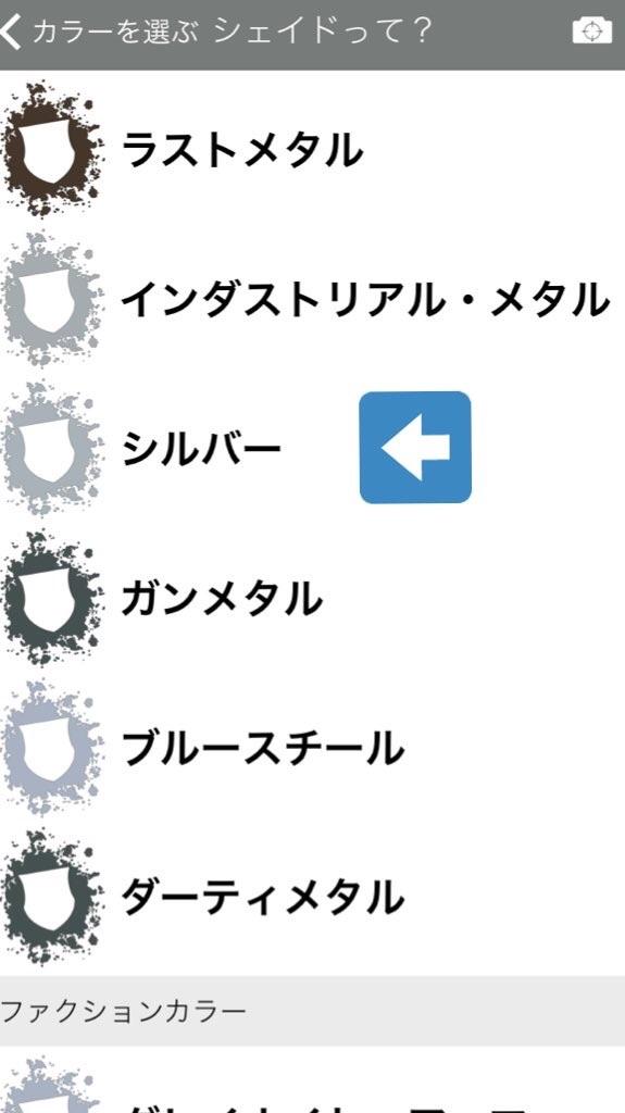f:id:Kamasoku:20180116213308j:image
