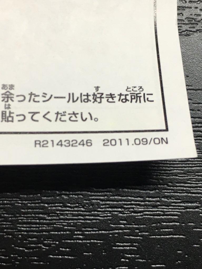 f:id:Kamasoku:20190409230821j:image