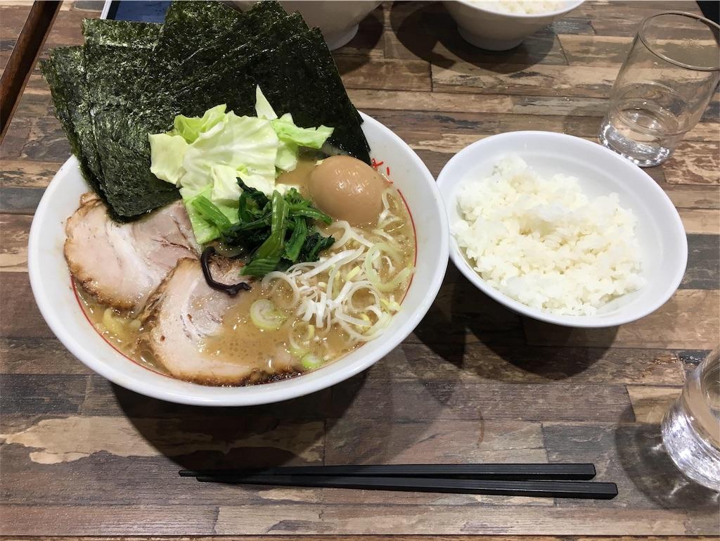 f:id:Kamasoku:20190608225649j:image