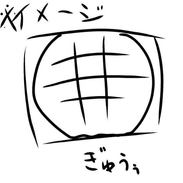 f:id:Kamasu:20200907210346j:image