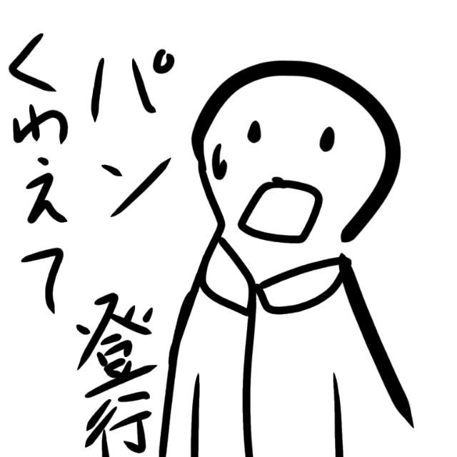f:id:Kamasu:20200908223344j:image