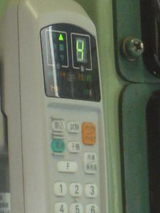 f:id:Kamatetsu:20060528220329j:image
