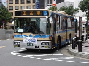 f:id:Kamatetsu:20060604170441j:image
