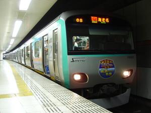 f:id:Kamatetsu:20060709193227j:image