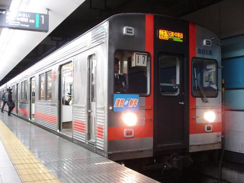 f:id:Kamatetsu:20080101131203j:image