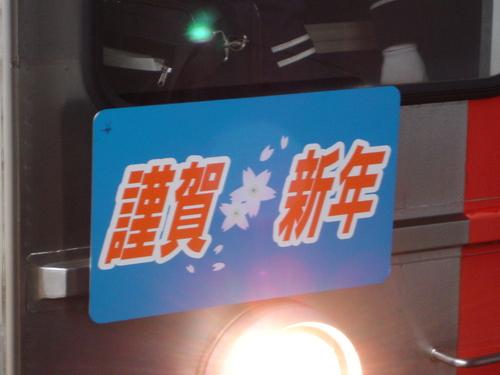 f:id:Kamatetsu:20080101131239j:image