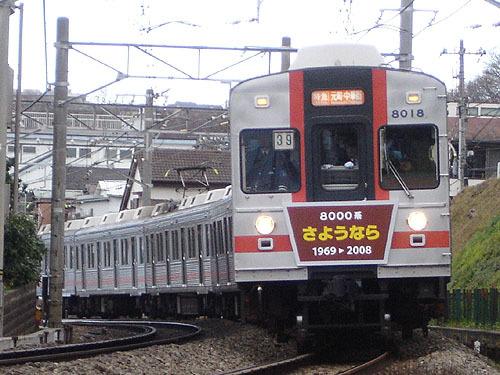 f:id:Kamatetsu:20080113182654j:image