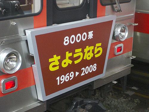 f:id:Kamatetsu:20080113182705j:image