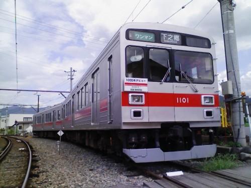 f:id:Kamatetsu:20080919185257j:image