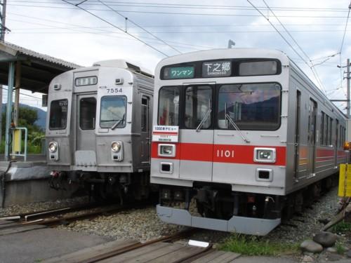 f:id:Kamatetsu:20080919185258j:image