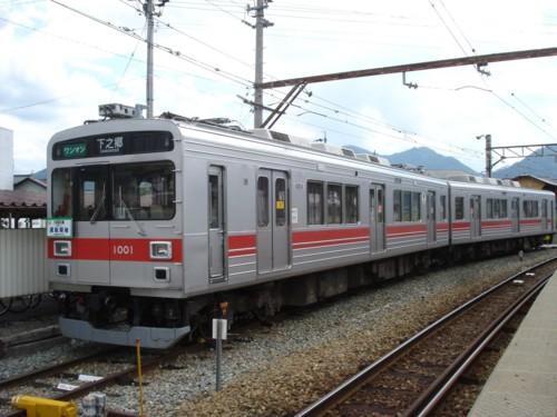 f:id:Kamatetsu:20080919185259j:image
