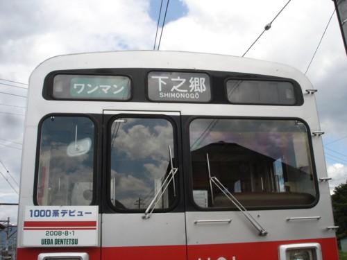 f:id:Kamatetsu:20080919185301j:image