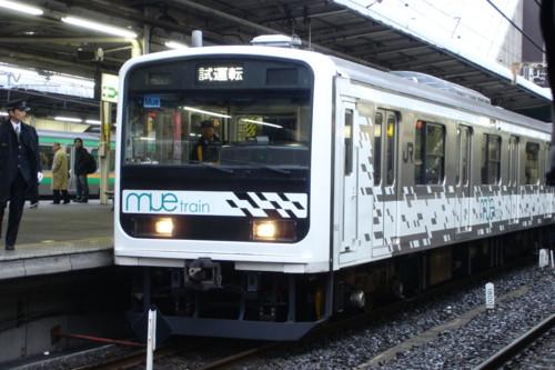 f:id:Kamatetsu:20090224213445j:image