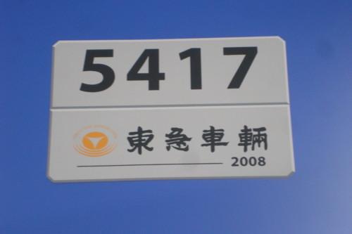 f:id:Kamatetsu:20090426175249j:image