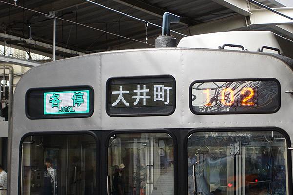 f:id:Kamatetsu:20090711234317j:image