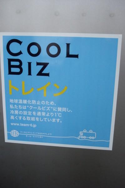 f:id:Kamatetsu:20090905223534j:image