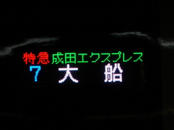 f:id:Kamatetsu:20090916230404j:image