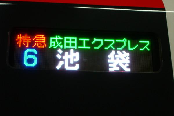 f:id:Kamatetsu:20090916230423j:image