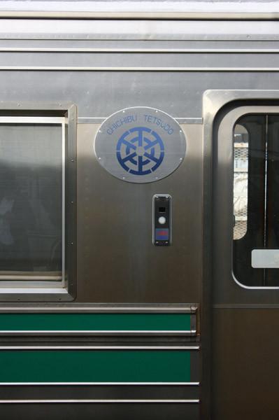 f:id:Kamatetsu:20100120200751j:image