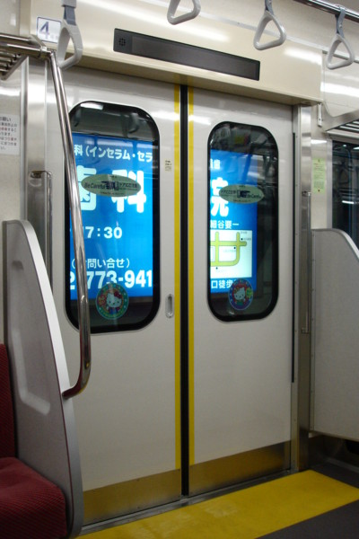 f:id:Kamatetsu:20100124121902j:image
