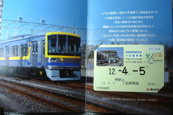 f:id:Kamatetsu:20100411000800j:image
