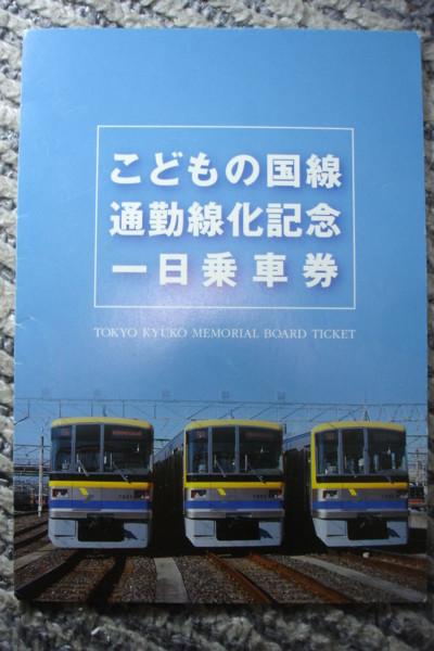 f:id:Kamatetsu:20100411000807j:image