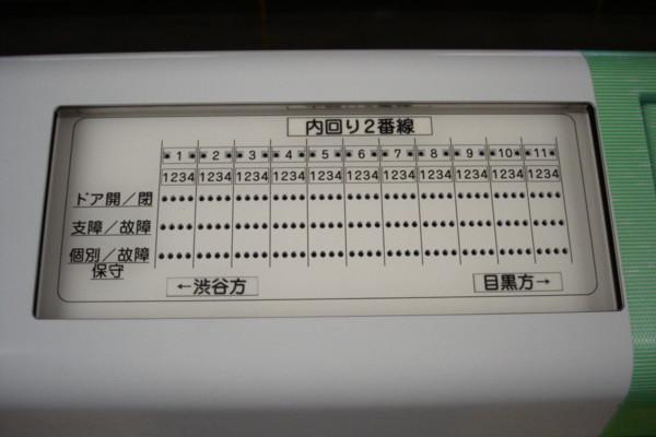 f:id:Kamatetsu:20100411001404j:image