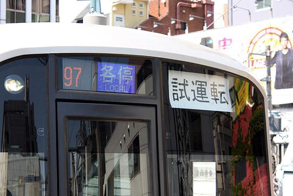 f:id:Kamatetsu:20100502112421j:image