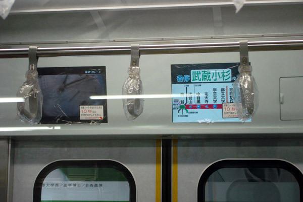 f:id:Kamatetsu:20100502112423j:image