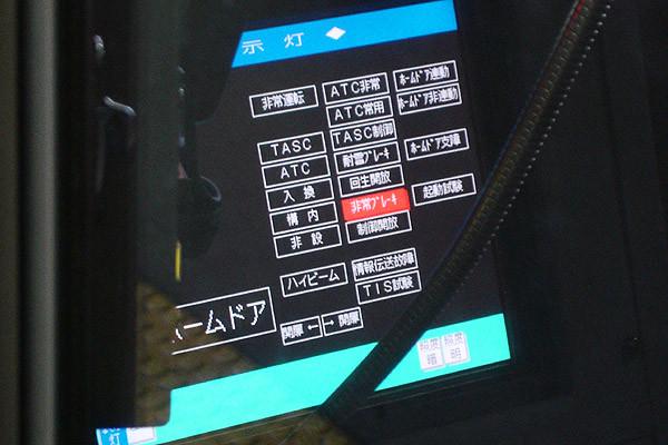 f:id:Kamatetsu:20100502112428j:image