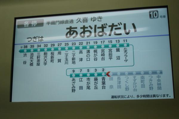 f:id:Kamatetsu:20100828080328j:image