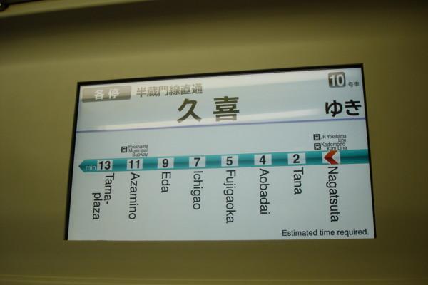 f:id:Kamatetsu:20100828080336j:image