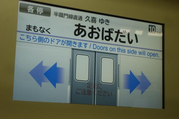 f:id:Kamatetsu:20100828080533j:image