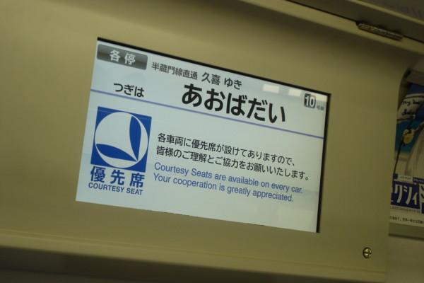 f:id:Kamatetsu:20100828080540j:image