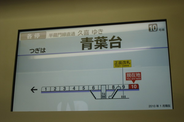 f:id:Kamatetsu:20100828081559j:image