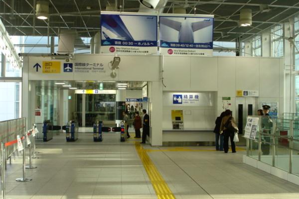 f:id:Kamatetsu:20101109195422j:image