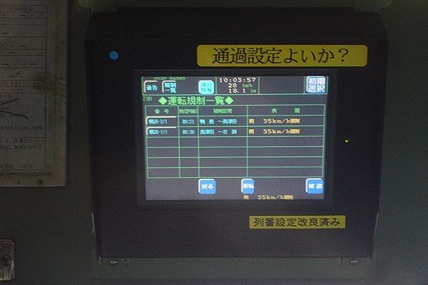 f:id:Kamatetsu:20101224005438j:image