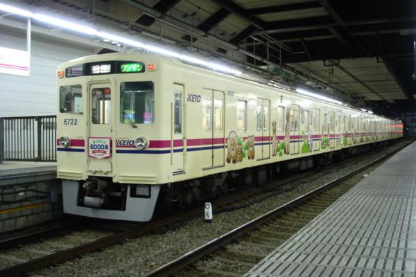f:id:Kamatetsu:20110225235225j:image